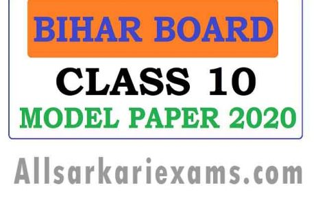 bihar board objective question 2020