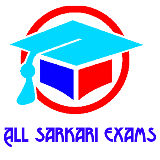 cropped-All-Sarkari-Exams-Logo-1-2.png
