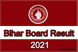 CBSE board result 2021 , 12th arts result