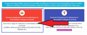 11th Admission Process 2021 , ofssbihar.in