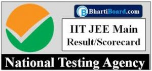 jee mains 2021 result